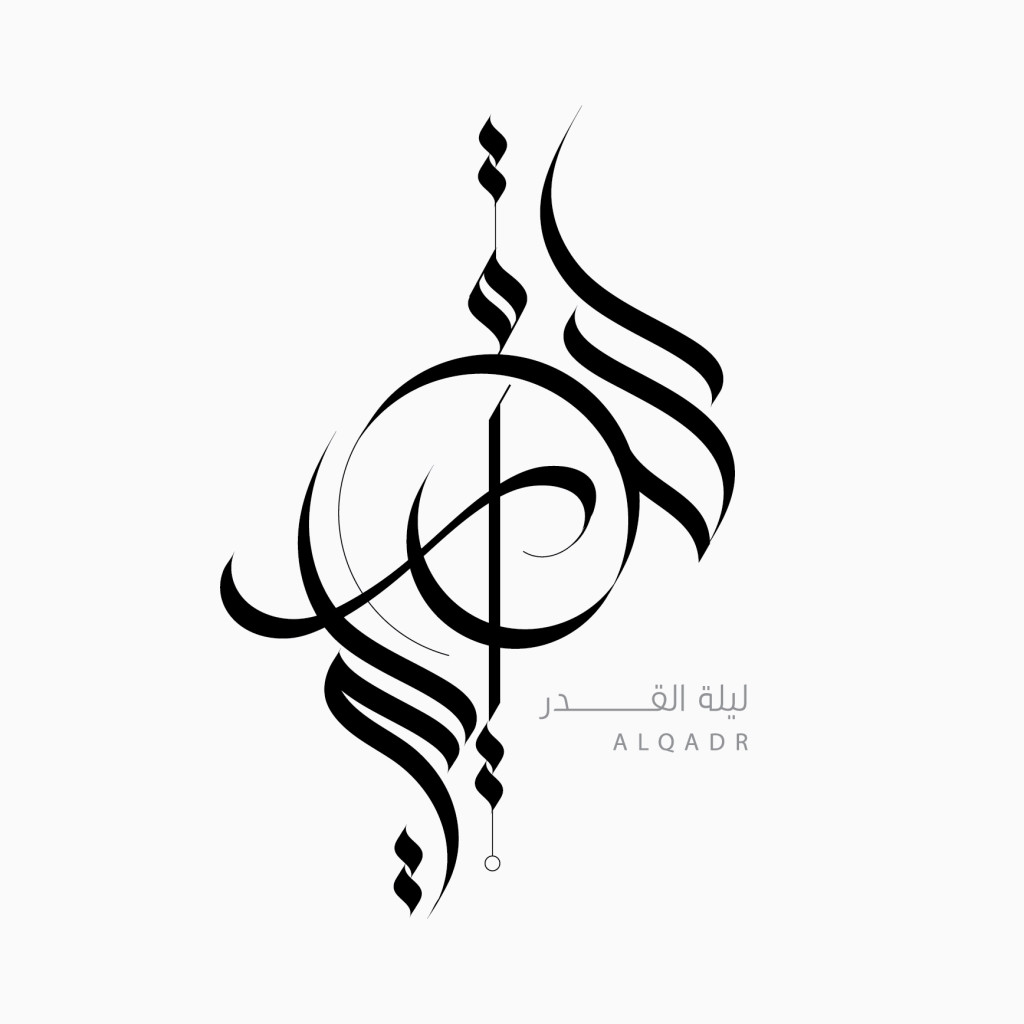eje arabic everything is possible arabic calligraphy arabic